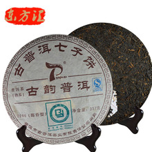 Ripe Pu erh Puer Puerh Dark tea Perdre du poids thee knife puerh te pu erh Yunnan heptacodium cake tea Rapid transit 357g P027