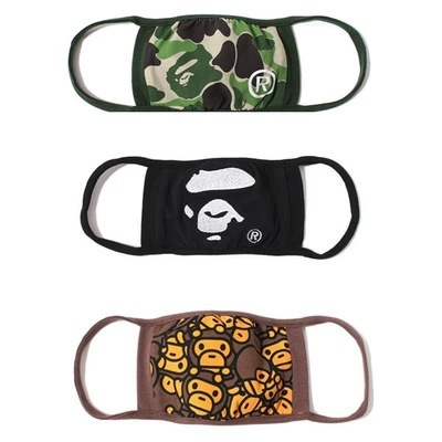 Watch further 32374612431 likewise Watch further 516647388489898887 further 272083404369. on bape mask
