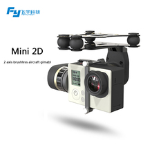 Buy FY Feiyu Tech mini 2D Brushless Gimbal Gopro Hero3 Camera Mount two axis brushless gimbal /DJI Phantom FPV PK Mini 3D Pro for $85.00 in AliExpress store