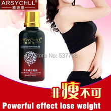 arsychll 5 bottle powerful lose weight essential oil slimming products to lose weight and burn fat slimming weight loss products