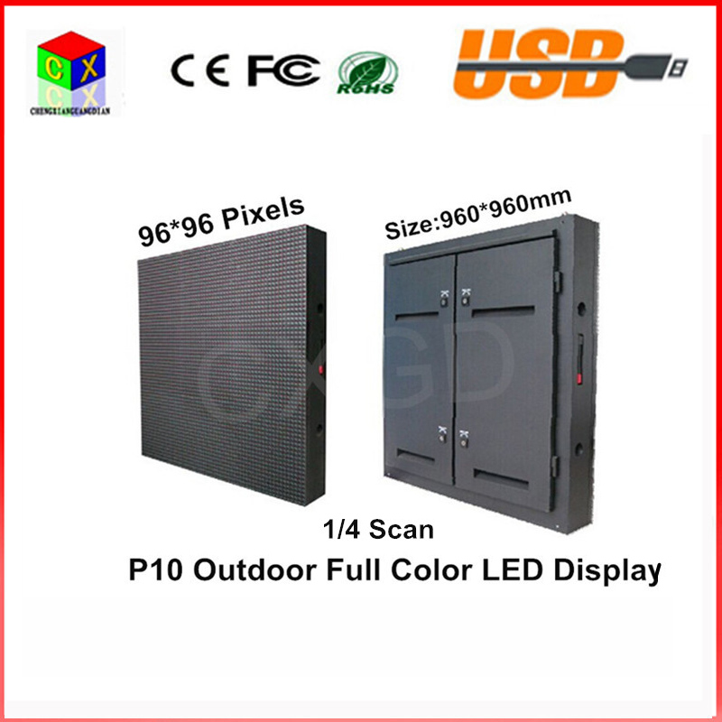 96*96 pixels 960*960mm Waterproof cabinet RGB DIP Full color P10 LED display screen Waterproof outdoor large screen(China (Mainland))