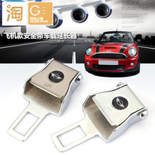 Car Seat Belt Buckle Extender Extension Seatbelt Safe Clip for MINI Cooper R55 R56 R60 R61