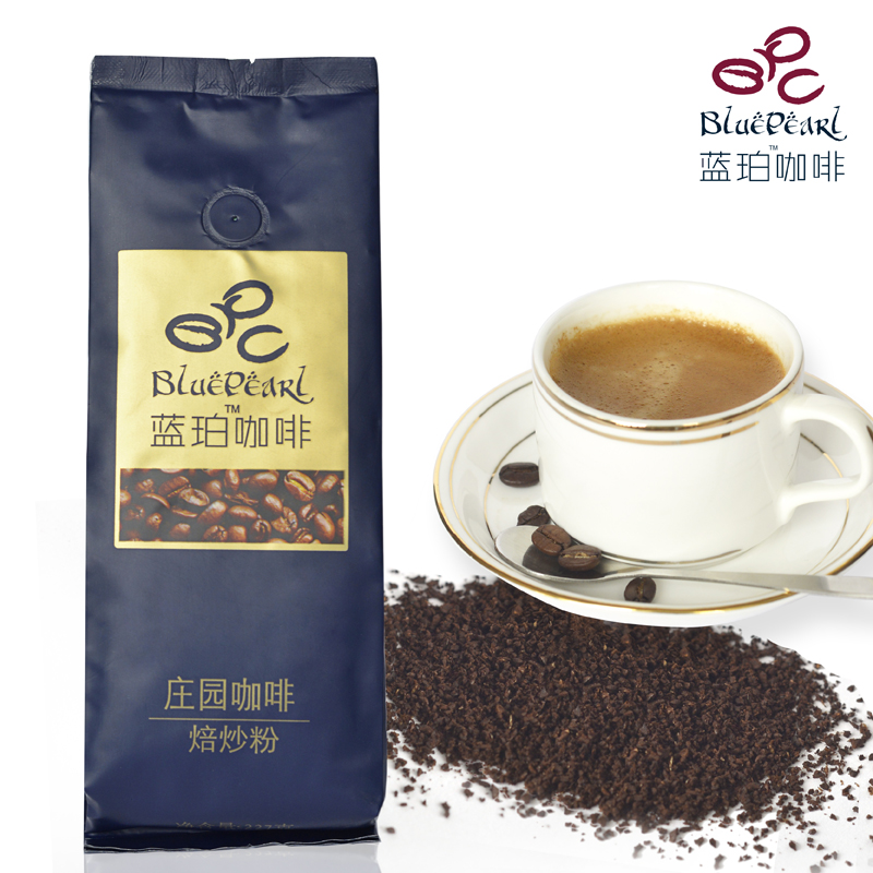 Hotsale China Yunnan Small Coffee Beans Powder High Quality Arabica Green Coffee Beans Powder Baking Charcoal Roasted Top Grade