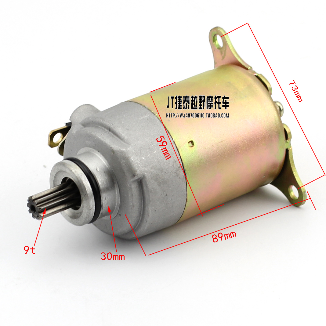 General scooter motorcycle motor fuel bicycle electric start motor font b gy6 b font 125cc motor