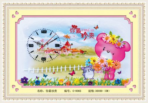 Free shipping Ribbon embroidery wall mural paintings Cartoon Children 3D printing your most precious Cross Stitch
