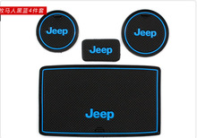 Door Groove Mat for Jeep Grand Cherokee new free guest guide Wrangler slot cup pad pad storage pad mat