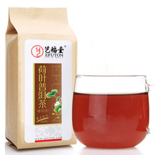 200g Chinese Yunnan Lotus ripe pu er puerh tea puer tea health care food the tea for women and men bags Free shipping *(China (Mainland))