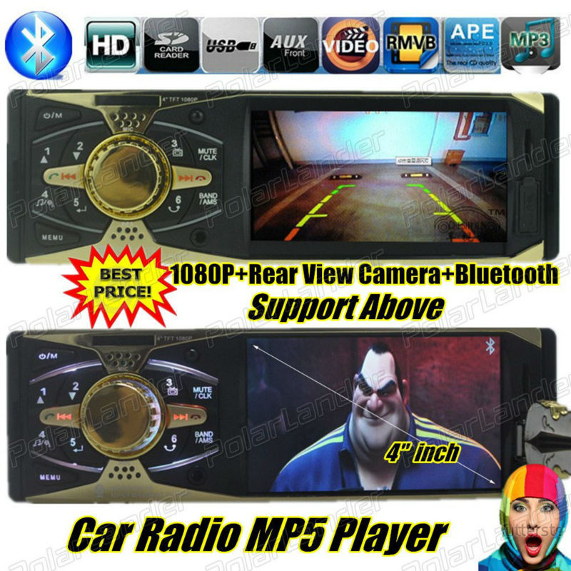 new 12V Car radio MP5 player tuner Support Rear View Camera car Stereo bluetooth FM MP3 car Audio USB SD MMC Port In-Dash 1 DIN