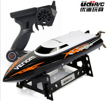 Long-distance Remote Control Speed Boat Automatic Reset Rc Racing Ship 2.4GHZ Charging Rc Yacht Simulation Gas Powered Boat(China (Mainland))