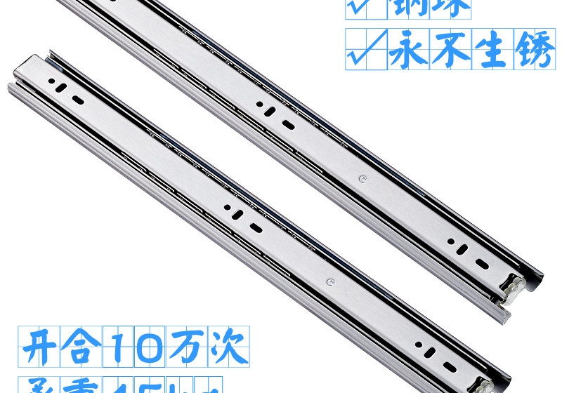 Thick stainless steel three mute drawer slide ball guide rail cabinet hydraulic buffer rail track<br><br>Aliexpress
