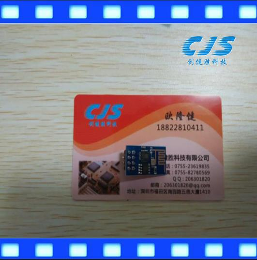 Free shipping ESP8266 serial WIFI wireless module wireless transceiver ( ESP-01 )(China (Mainland))