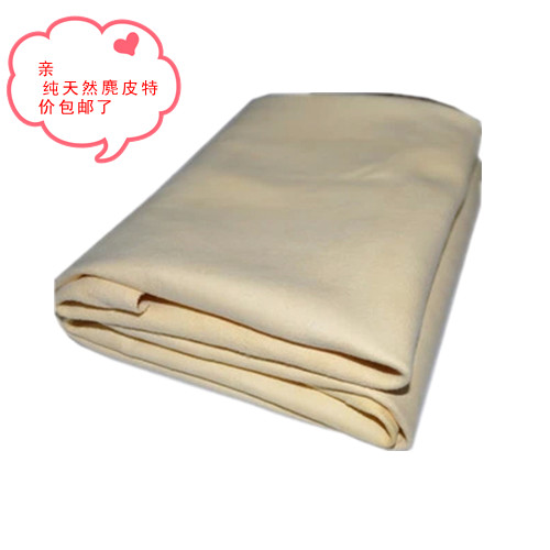 85*75suede Towel,natural Sheepskin Chamois Cloth,natural Deerskin Towel Chamois Car Supplies Suede Cloth Microfiber Car Cleaning(China (Mainland))