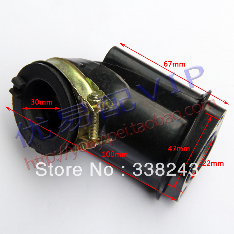 Scooter accessories GY6 150 157 - 3 Scooter Engine Air Intake Pipe , Free Shipping(China (Mainland))