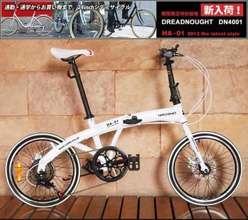 HACHIKO 20'' Folding Bike, 7-Speed Top Quality Derailleur, Aluminum Alloy Frame, Front & Rear Disc Brakes. 3 Colors.