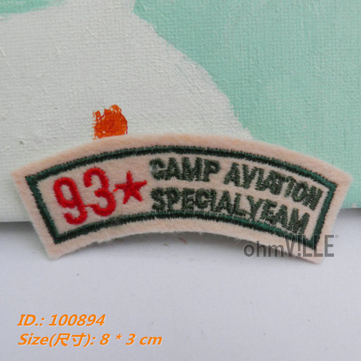 """100894 93 Camp Badge Iron-on Patches """"easy Apply, Just Iron-on"""" Guaranteed 100% Quality Embroidered +  -  ohmV!LLE store"""