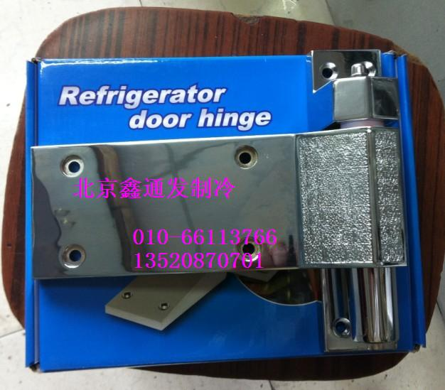 Refrigerator door hinge BX-1220 Ping Ping refrigerator door hinge (lift type attached spring) Refrigeration Accessories(China (Mainland))