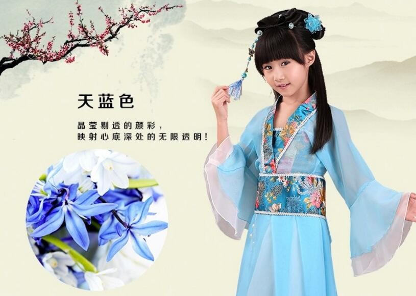 DB23759 ancient chinese costume-18