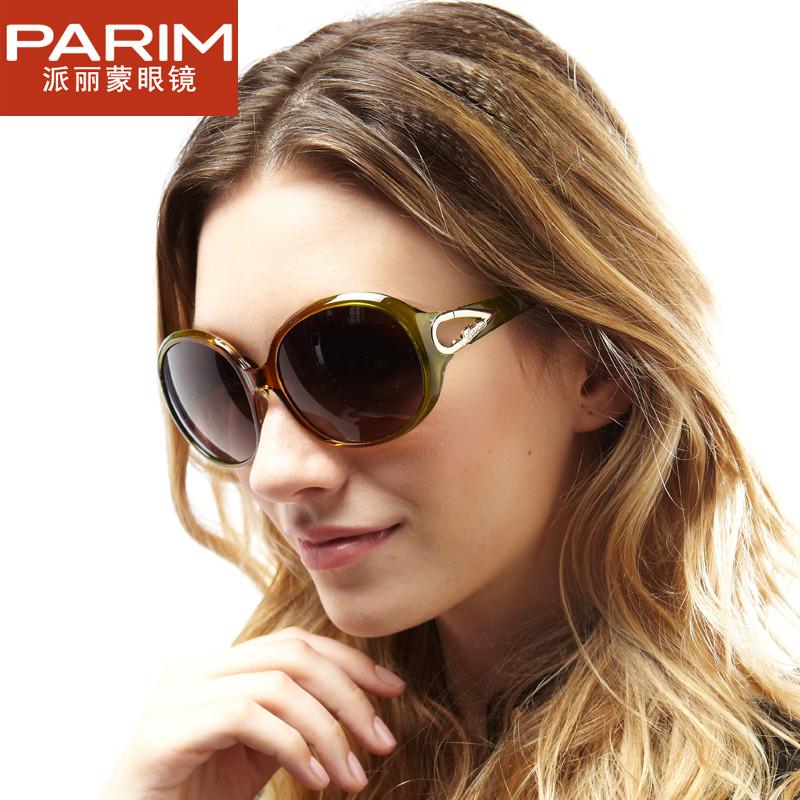 The left bank of glasses women's polarized sunglasses female sunglasses mirror driver 9213