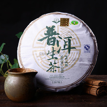 2013 year 357g Chinese yunnan puer tea raw puerh the tea pu er health care the China tea to weight lose products