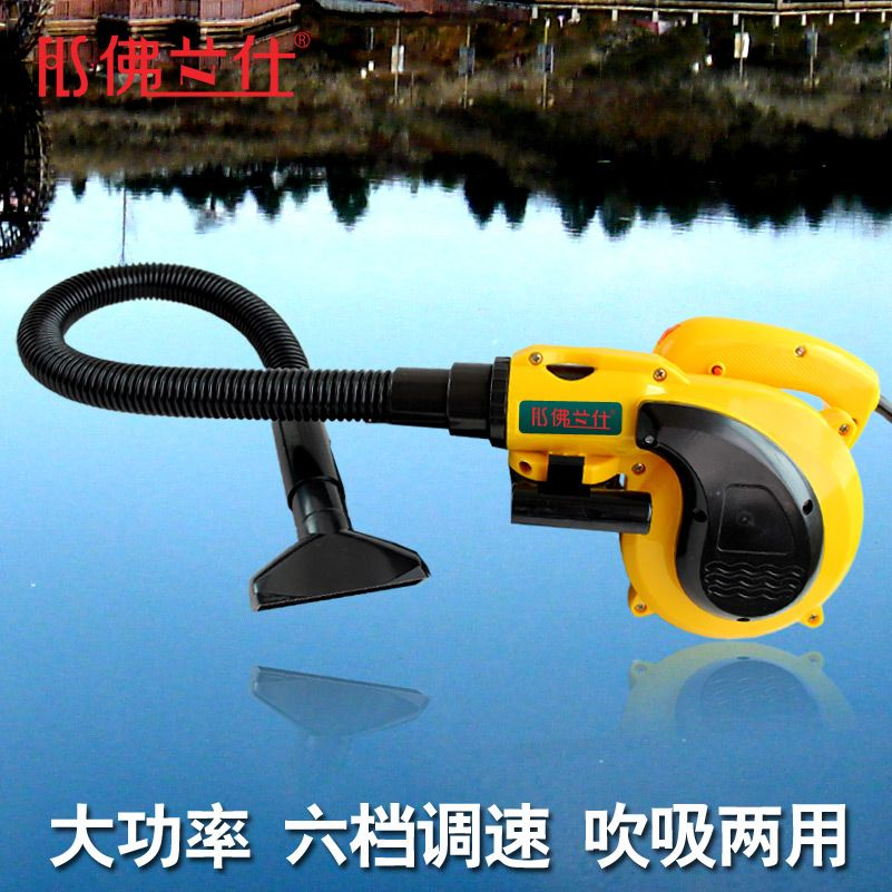 Computer dust blower hair dryer blowing smoke convert household cleaners advanced design(China (Mainland))