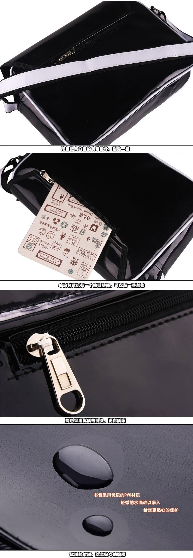 Hetalia Shoulder Bag Axis Powers Hetalia Cosplay Messenger Bags Unisex patent leather Satchel Cartoon APH Schoolbag