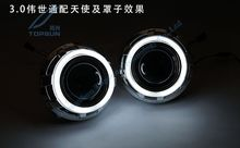 Buy GZTOPHID 3 Inches WST Bi Xenon Projector Lens Using H1 lamp Cars Headlight Retrofit CCFL angel eyes shroud for $69.80 in AliExpress store
