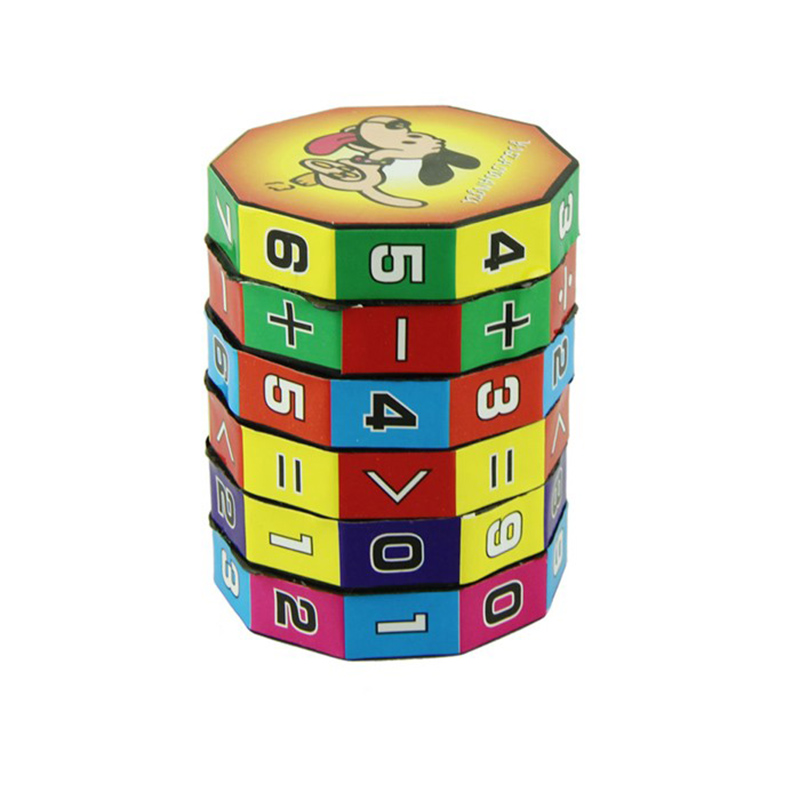 abacus Chinese Abacus Children Education Learning Math Toys baby math Puzzle math blocks 7.2*5.3CM(China (Mainland))