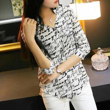 Summer Style Shirt 2015 New Arrival Fashion Printed Three Quarter Sleeve Women Chiffon Blouse Casual Camisa Feminina WCX405(China (Mainland))