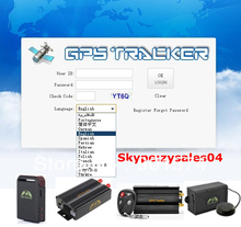 Car tracker IMEI active of GPS tracking device for web-based platform www.gpstrackerxyz.com(China (Mainland))