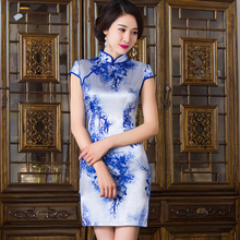Buy Brand New Arrival Chinese Tradition Women's Hand Coil Button Mini Cheong-sam Dress S M L XL XXL YY45012925 for $20.34 in AliExpress store