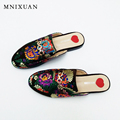 To get coupon of Aliexpress seller $3 from $3.01 - shop: MNIXUAN Store in the category Shoes