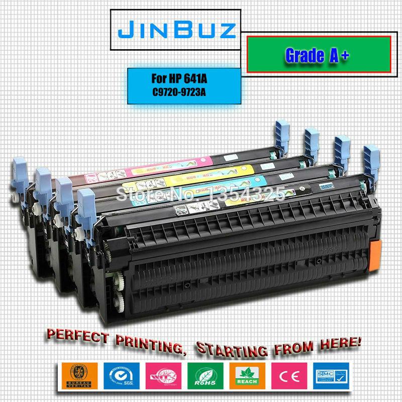 4PC Lot Compatible color toner For HP 641A C9720A C9721A C9722A C9723A toner Cartridge Grade A