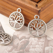 DIY Jewelry Accessories Antiqued Silver / Bronze Vintage Alloy Hollow Life Tree Round Pendant Charm 24*20mm 50PCS(China (Mainland))