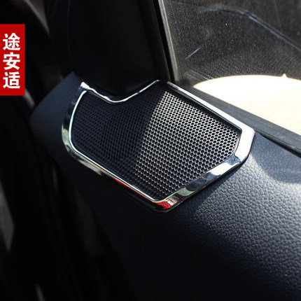 Kia sportage accesorios al por mayor de alta calidad de china mayoristas de kia sportage - Accesorios coche interior ...