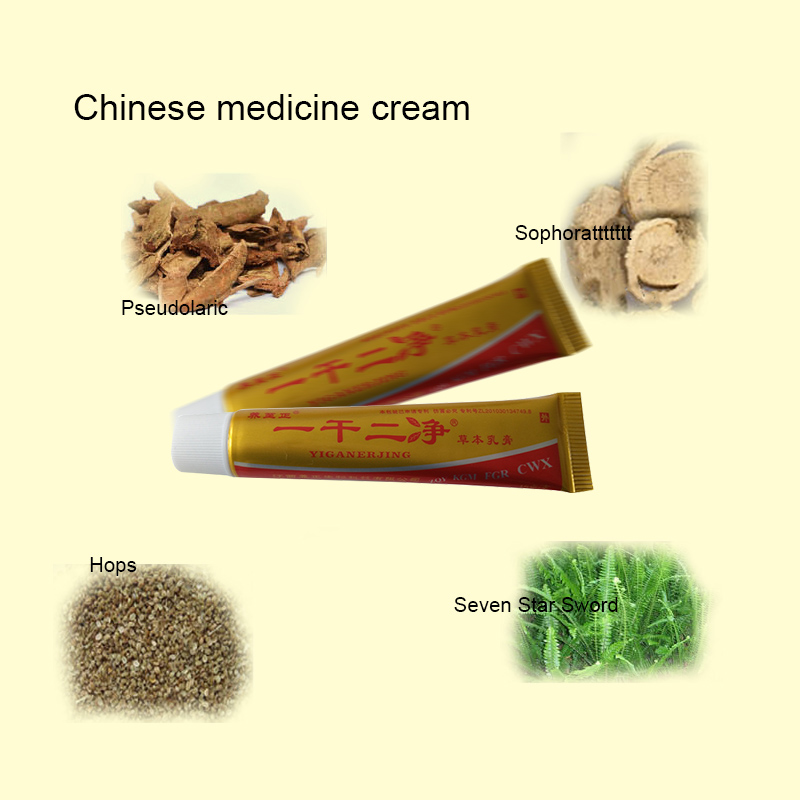 Safety natural mint psoriasis eczema ointment cream Suitable all skin diseases No side effects