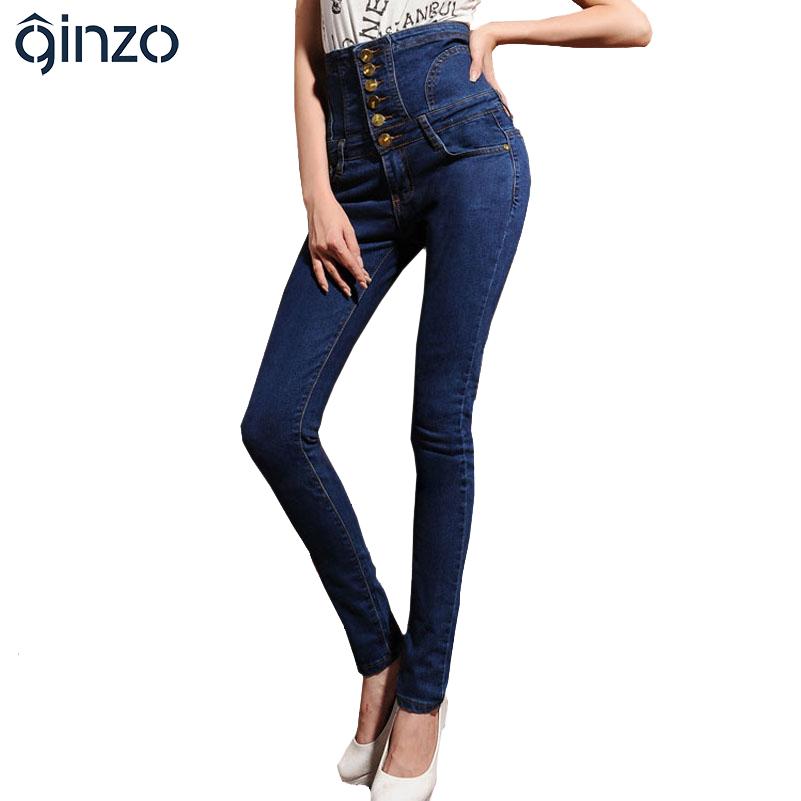 Women's winter warm fleece and unlined high waist jeans skinny elastic denim pencil pants Plus large size buttons long trousers