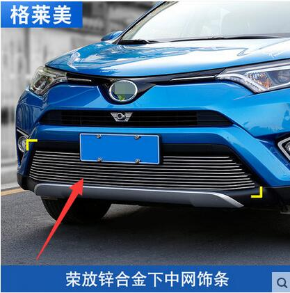 Free shipping!2016 Fit For Toyota RAV4 down Front Grille Around Racing High quality car styling(China (Mainland))