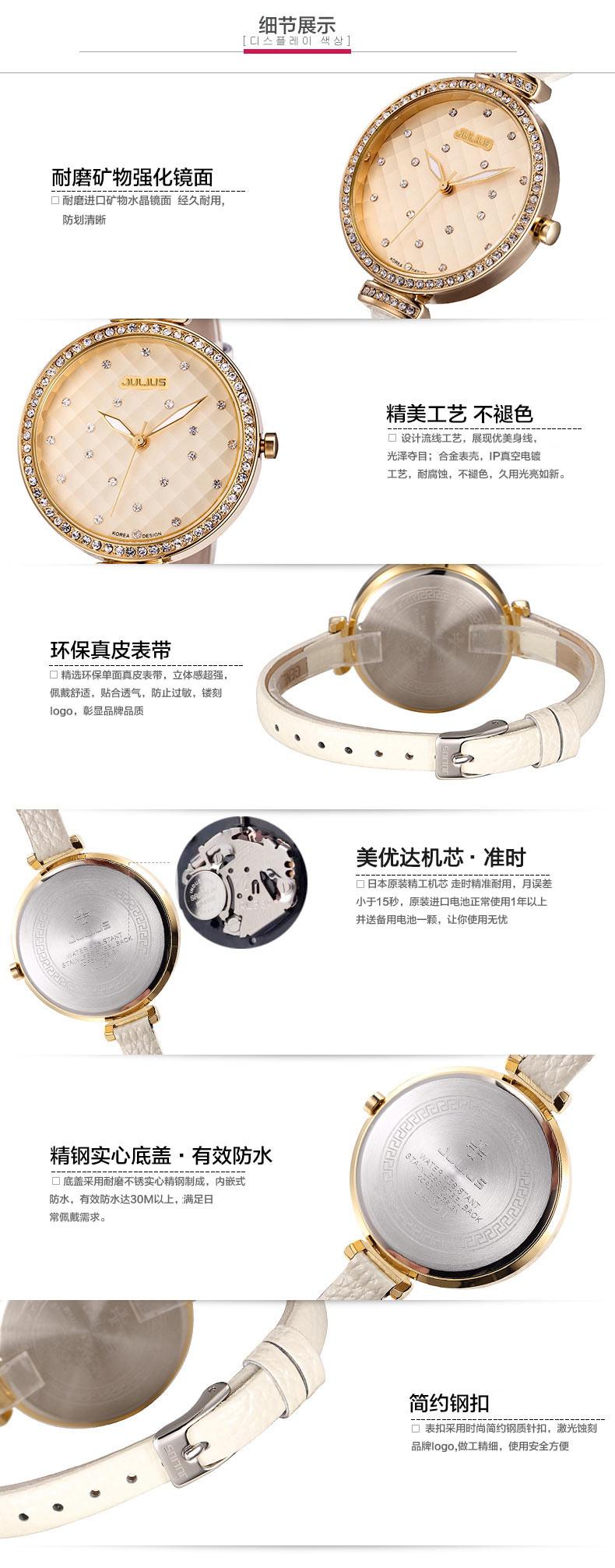 Женщина леди Наручные Часы Япония Кварцевые Часы Мода Платье Кожаный Браслет Девушка Подарок На День Рождения Коробку JA-541