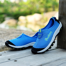 Plus Size 35-46 Couple models breathable mesh shoes Lightweight hollow Blue /Gray Large size women's shoes huarche&yeezy(China (Mainland))