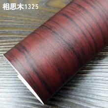 122*30CM Self-adhesive Vinyl Wood Grain Textured Car Wrap Car Internal Stickers Wallpaper Furniture Wood Grain Paper Film(China (Mainland))