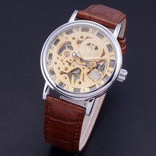 SEWOR  Skeleton Wrist Military Watch