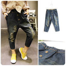 2015 Summer male female child all-match hole jeans trousers fashion jeans(China (Mainland))