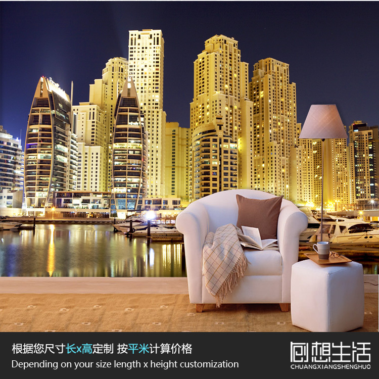 Wallpaper pooh picture more detailed picture about sail for 3d wallpaper for living room in dubai