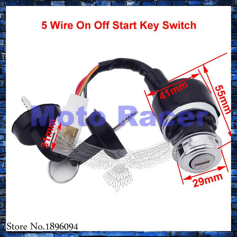 5 Wire On Off Start Key Switch For Chinese Dune Buggy Go Kart UTV(China (Mainland))