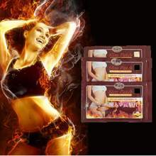 30PCS Generation Hot Slimming Navel Stick Slim Patch Weight Loss Burning Fat Patch
