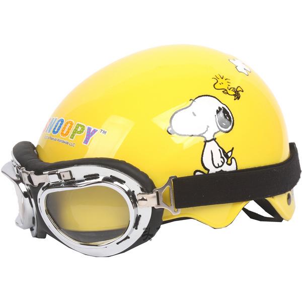 KK#134 Free Shipping Scooter Half Face Children Safety Snow Child Motorcycle Gloss Yellow Dog cartoon Kids Helmet & UV Goggles(China (Mainland))