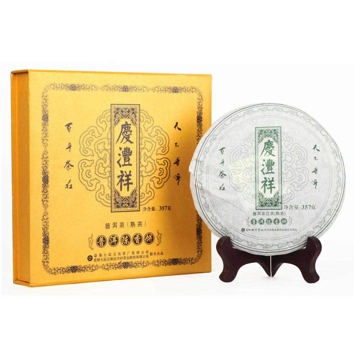Чай Пуэр 357 cha чай пуэр wuliangshan 357