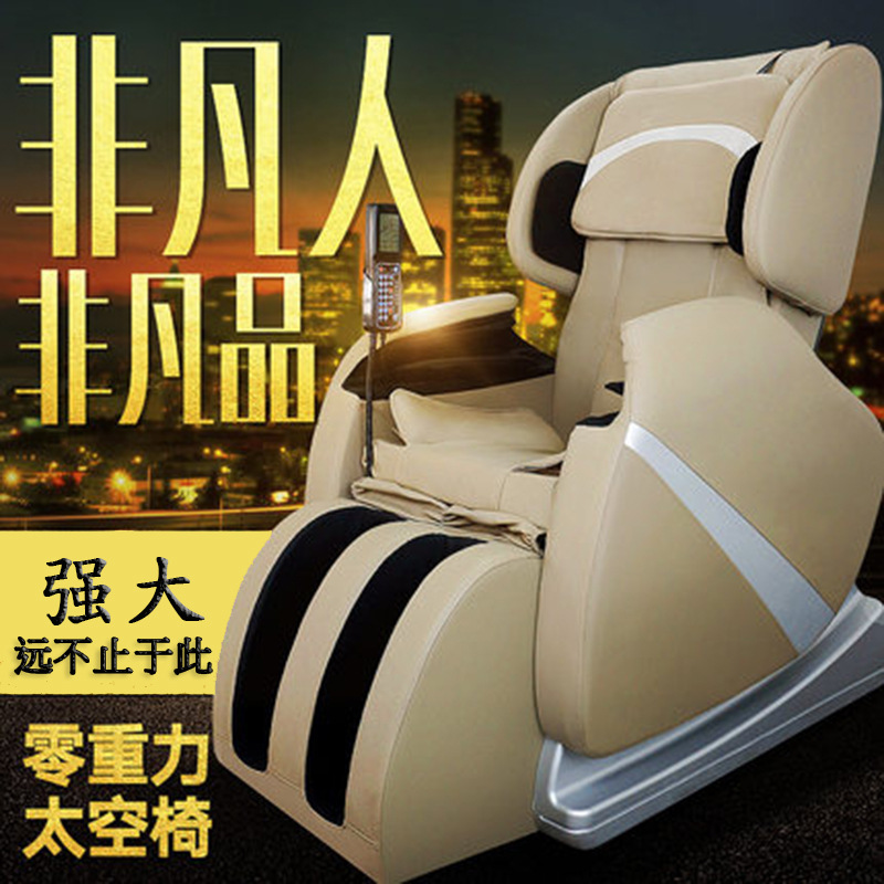 professional supply function of the electric massage chair selling household body health cushion airbag massage chair(China (Mainland))