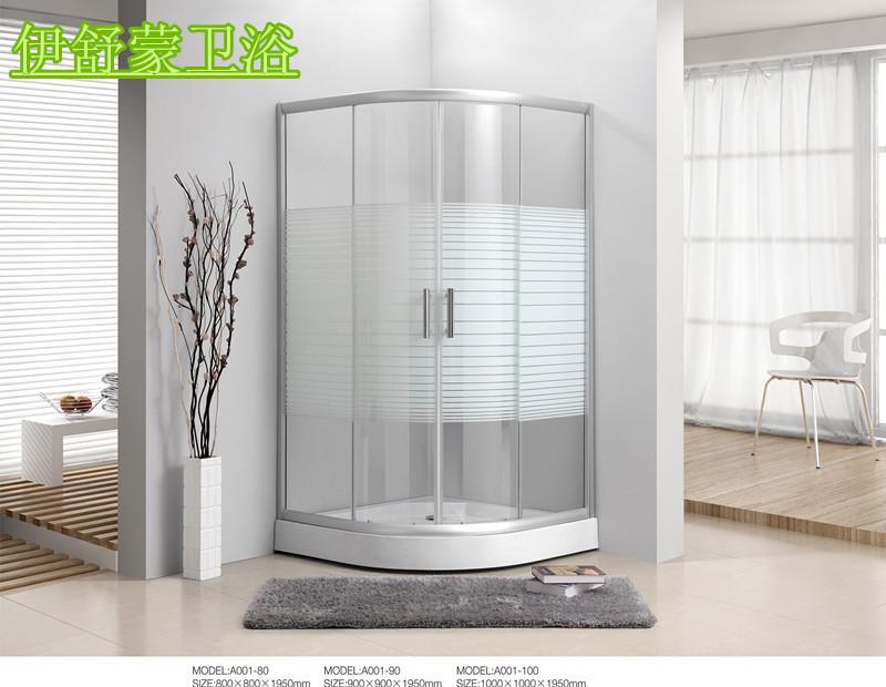 Yi Shumeng Whole Bathroom Shower Room Shower Room Sliding Door Glass Partition Bath Room