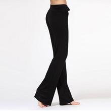 Hot Women Sport Gym Practise Exercise Pants Lounge Long Trouser Leggings(China (Mainland))